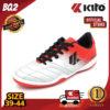BQ2 รองเท้ากีฬา รองเท้าฟุตบอล รองเท้ากีฬาผู้ชาย รองเท้าเตะบอล