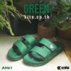 Kito รองเท้าแตะ AH61 สีเขียว A รองเท้า รองเท้าผู้หญิง รองเท้าผู้ชาย
