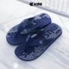 Kito รองเท้าแตะ AA97 สีกรม รองเท้าผู้ชาย รองเท้าผู้หญิง รองเท้า