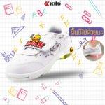 Kito BR17 รองเท้าผ้าใบ รองเท้าผ้าใบเด็ก  รองเท้าเด็กผู้หญิง รองเท้าผ้าใบเด็กผู้ชาย สีขาว